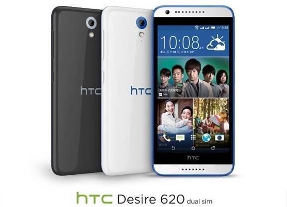 HTC-Desire-620-2