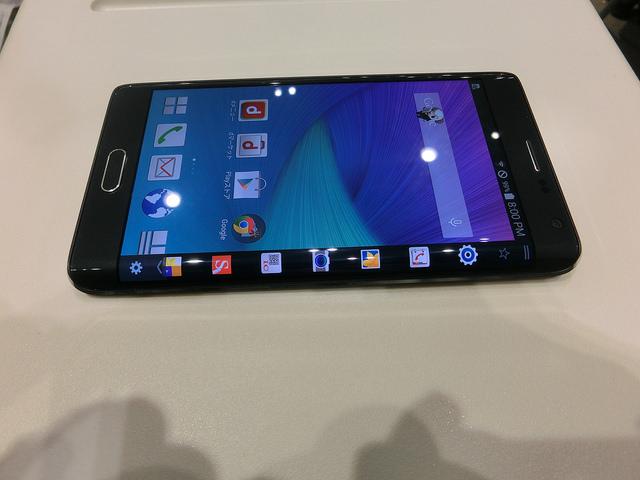 Samsung-Galaxy-Note-Edge