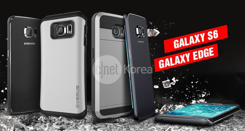 Galaxy S6 si Galaxy S6 Edge