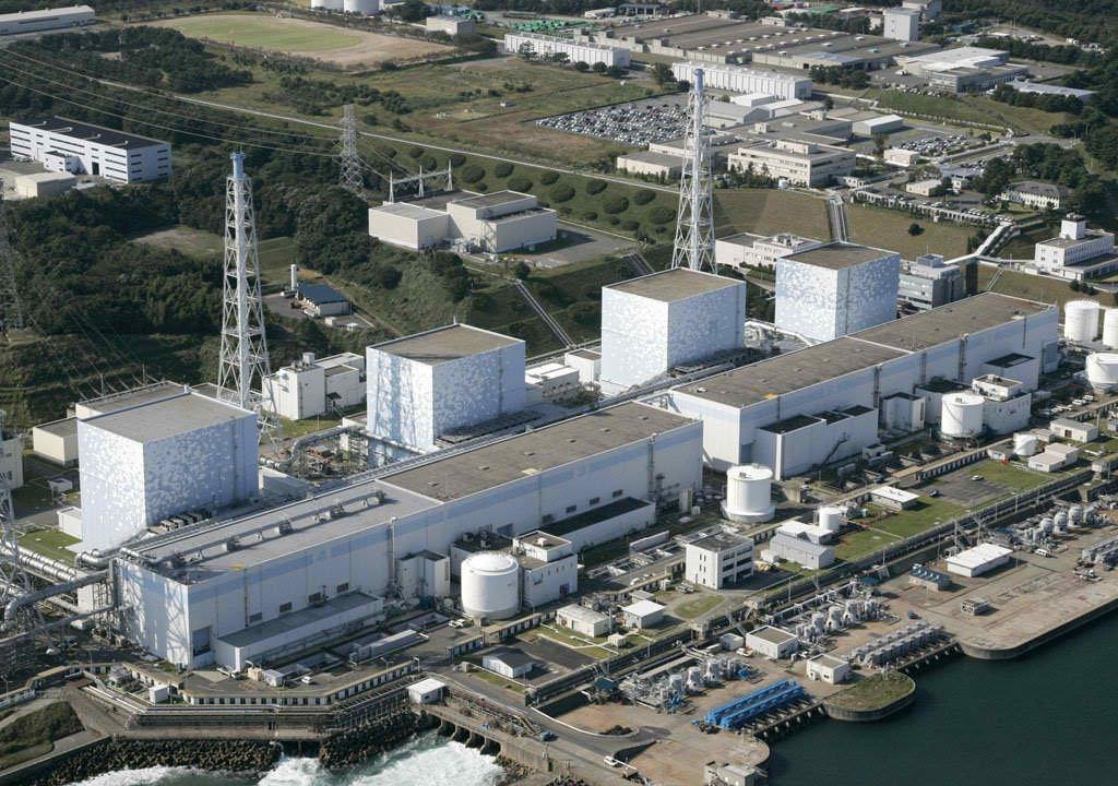 Centrala nucleara Fukushima Daiichi
