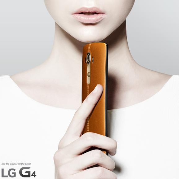 LG confirma spatele din piele al lui LG G4