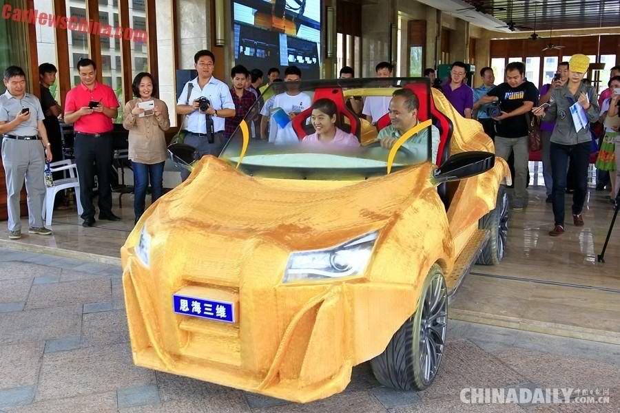 In China a aparut prima masina creata prin printare 3D