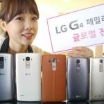 LG G4 Stylus si G4c au fost anuntate - specificatii oficiale
