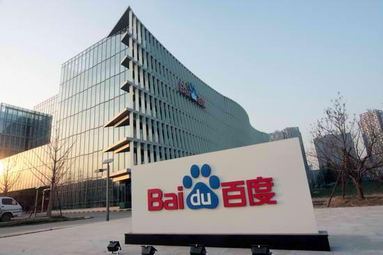 Baidu va lansa propria masina fara sofer pana la sfarsitul anului