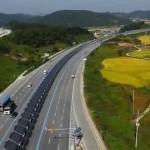 Panourile solare le fac viata mai buna biciclistilor din Coreea de Sud