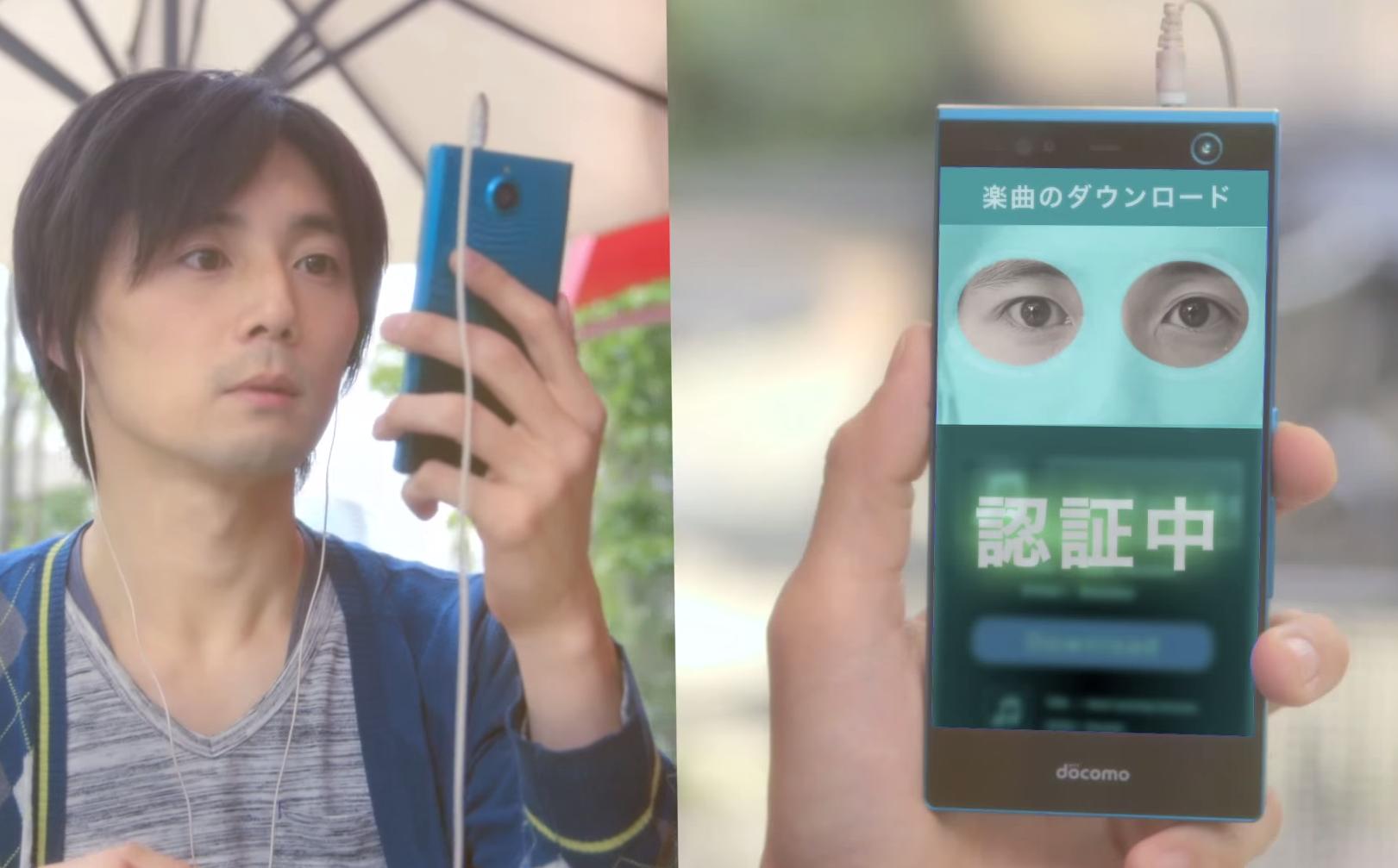 Smartphone-ul Fujitsu Arrows NX F-04G cu scanner de retina a fost lansat in Japonia