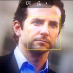 Windows 10 Mobile va fi probabil capabil sa detecteze fetele cu ajutorul camerei frontale