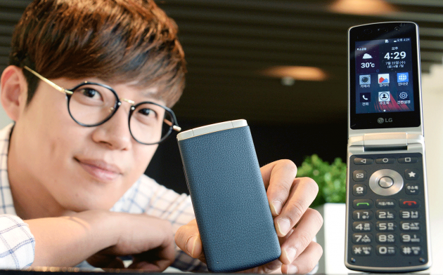 LG Gentle - un smartphone Android tip clapeta