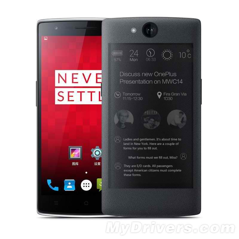 O recenzie pentru camera lui OnePlus Two inainte de lansarea smartphone-ului