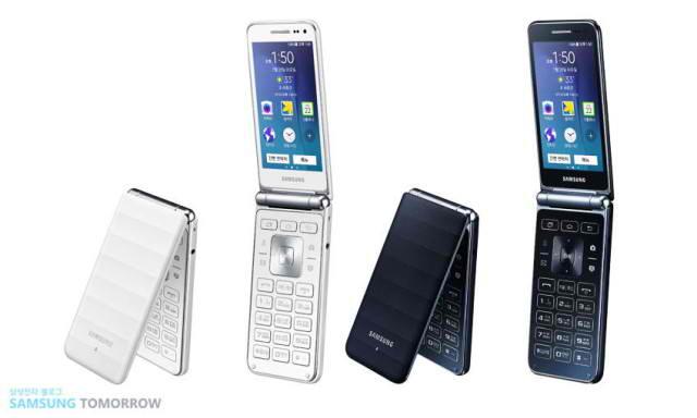 Samsung Galaxy Folder este un alt smartphone Android tip clapeta