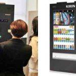 Automatele din Japonia te ajuta sa capturezi selfie-uri