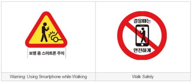 Coreea de Sud creeaza semne de siguranta pentru mers si texting