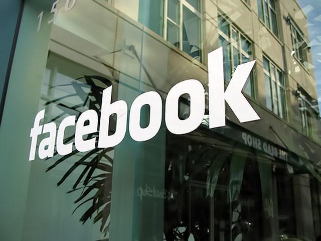 Facebook este indisponibil din nou