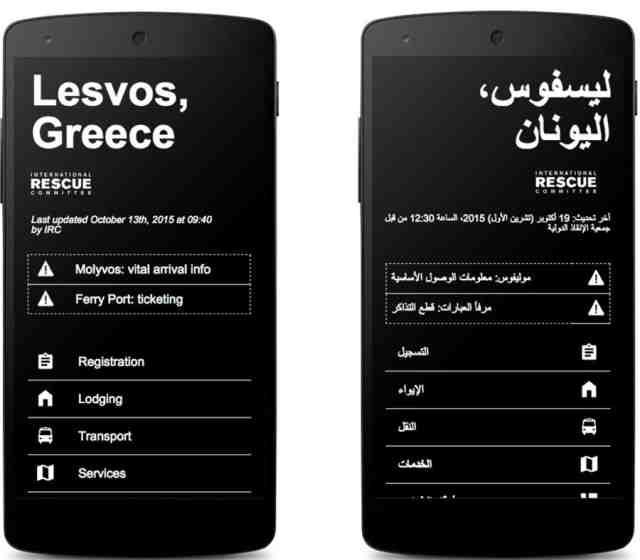 Google are un site mobil care ii ajuta pe refugiatii sirieni