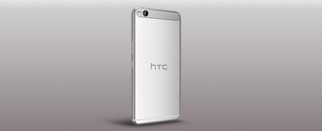HTC One X9 a fost dezvaluit oficial