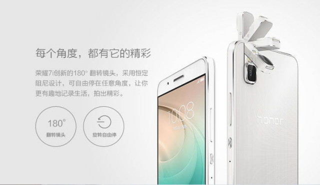 Huawei Honor 7i cu camera care se poate inversa a fost anuntat