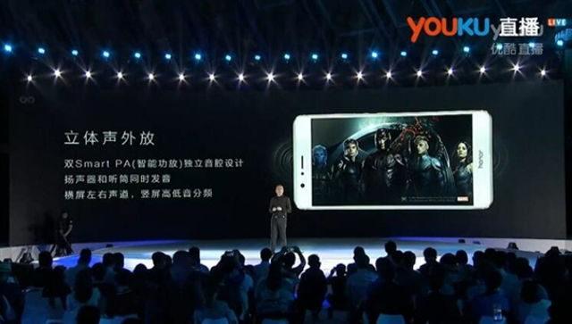 Huawei Honor V8 este acum oficial