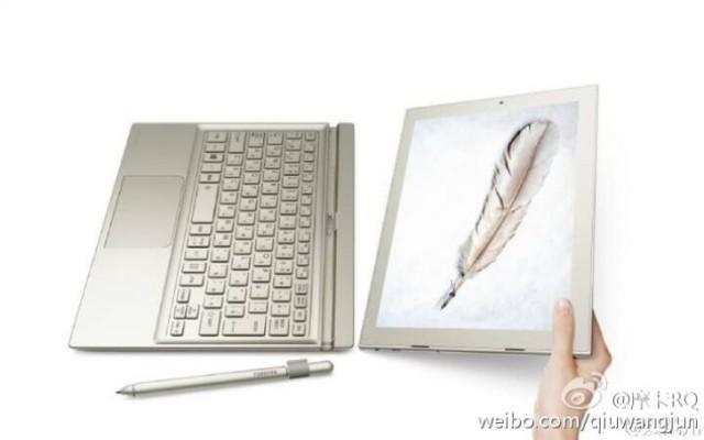 Huawei ar putea lansa un laptop dual-boot