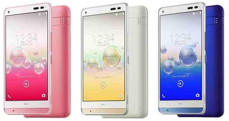 In Japonia, exista un smartphone care poate fi curatat cu apa si sapun