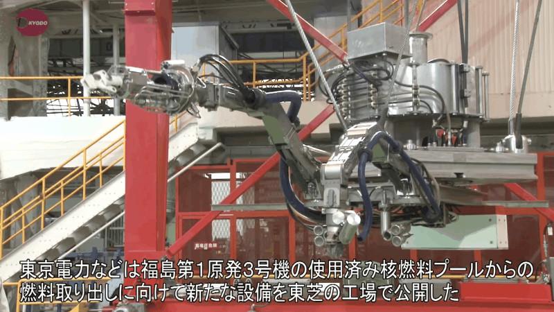 Noul robot al Toshiba va incepe sa demonteze reactorul afectat de la Fukushima