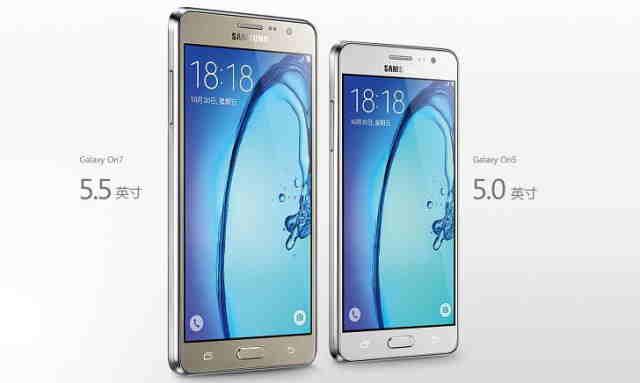 Samsung Galaxy On5 si Samsung Galaxy On7 au debutat oficial in China