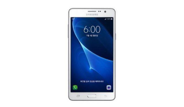 Samsung Galaxy Wide a fost anuntat oficial