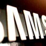 Samsung anunta un hard disk de 16TB
