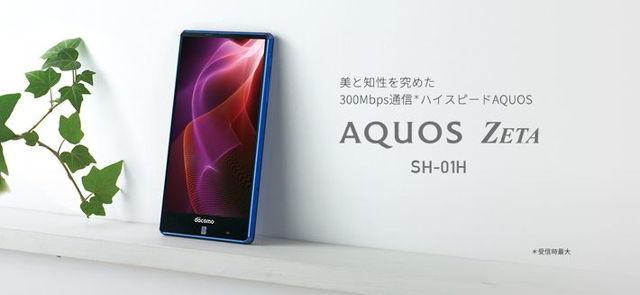 Sharp lanseaza 3 noi smartphone-uri