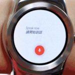 Smartwatch-ul tau Android Wear poate acum traduce intregi conversatii