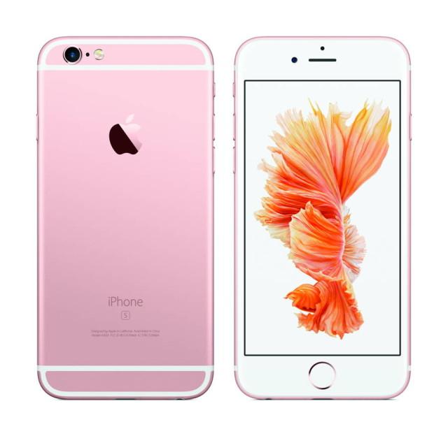 Un barbat cumpara un iPhone 6s, primeste in schimb un lacat