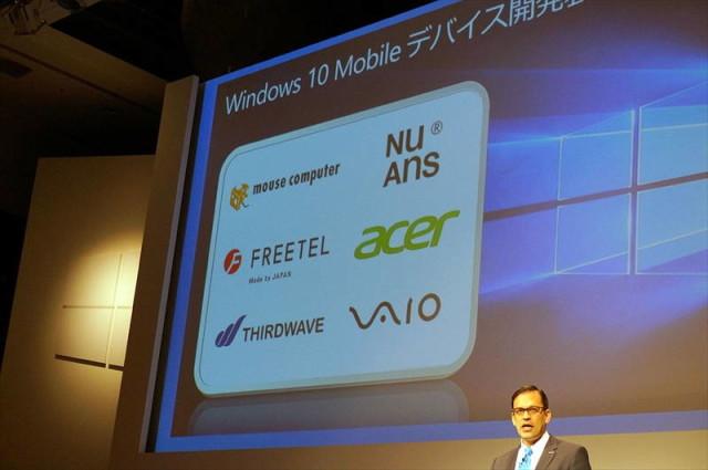 VAIO are un smartphone Windows 10 in lucru