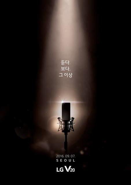 LG promoveaza din nou capabilitatile audio ale lui LG V20