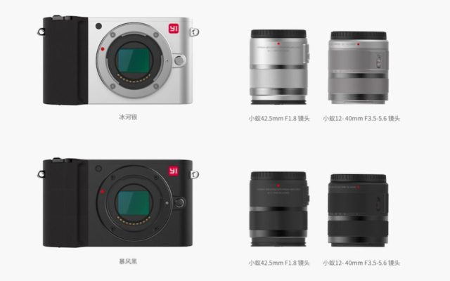 Brandul Xiaoyi al Xiaomi dezvaluie camera mirrorless M1