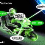 Kawasaki dezvolta inteligenta artificiala pentru motocicletele sale