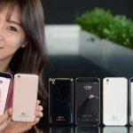 LG dezvaluie noul lor smartphone LG U in Coreea de Sud