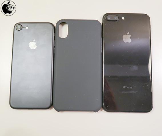 Un presupus iPhone 8 este comparat cu iPhone 7 si 7 Plus