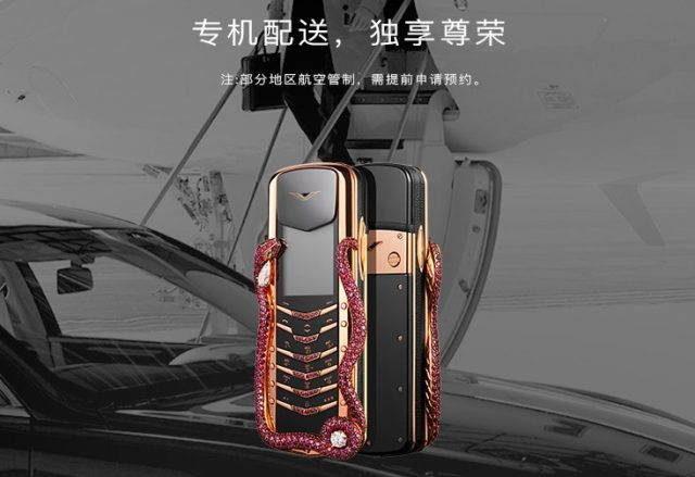 Vertu Signature Cobra este noul telefon foarte urat si foarte scump pentru bogati