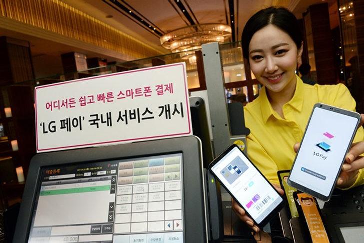LG Pay se lanseaza in Coreea de Sud pentru LG G6 - cu ce iese in evidenta noul serviciu