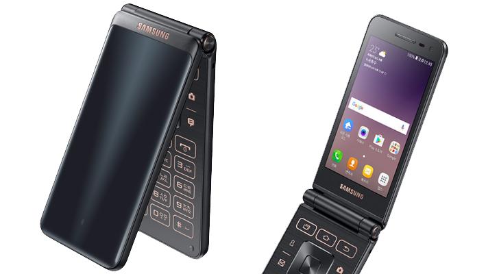 Telefonul clapeta inca este viu Samsung Galaxy Folder 2 ajunge in Coreea de Sud - specificatii si pret