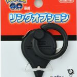 Accesoriul inel Pokemon GO Plus Ring a fost anuntat in Japonia. Nu se stie daca va aparea si in alte tari