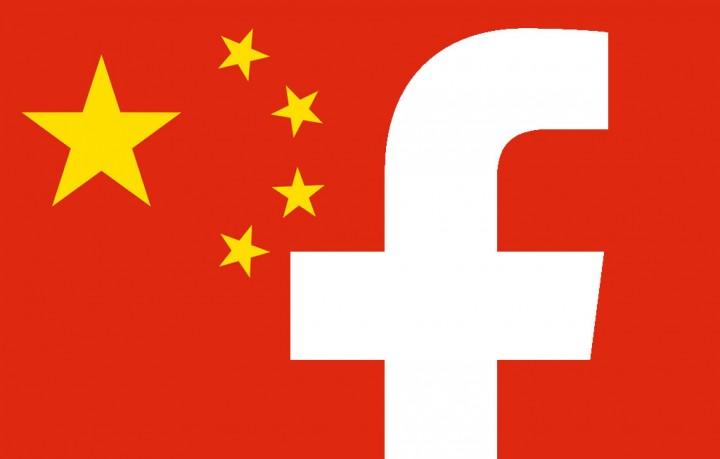 Facebook a testat in secret o aplicatie in China