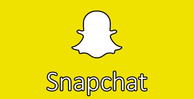 Un barbat a fost arestat pentru rapire dupa ce a fost identificat pe Snapchat