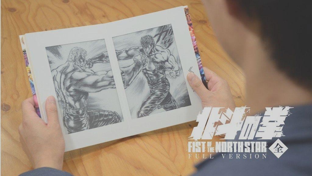 Acest cititor dual-screen de reviste manga seamana atat de mult cu o revista incat nu poti descarca alt continut