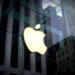 Apple a primit in ultima clipa permisiunea de a-si organiza evenimentul pentru iPhone la Sala Steve Jobs