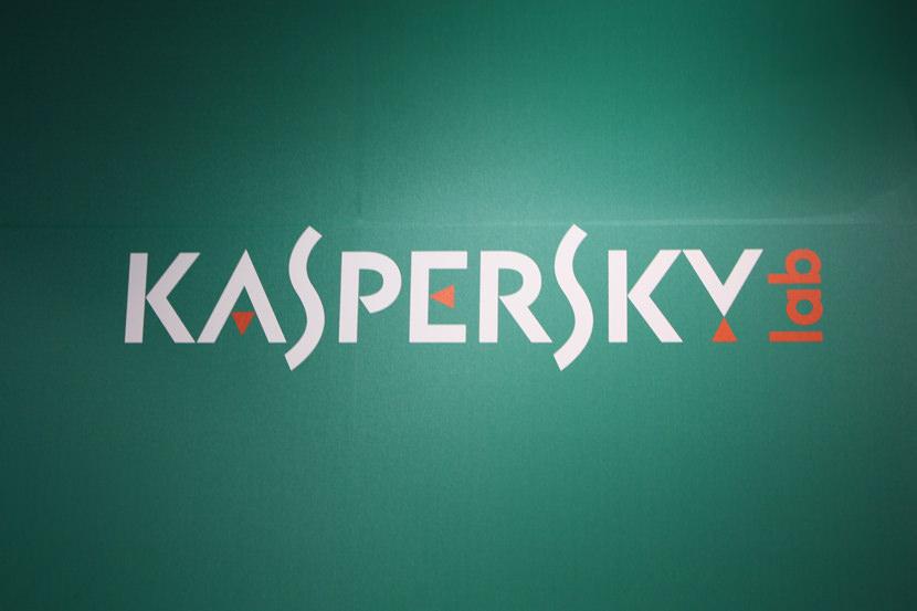Un trol al brevetelor sfarseste prin a plati Kaspersky pentru solutionarea procesului