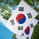 Coreea de Sud interzice folosirea monedelor digitale pentru finantarea proiectelor