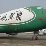 O platforma de comert electronic din China scoate la licitatie doua avioane Boeing 747