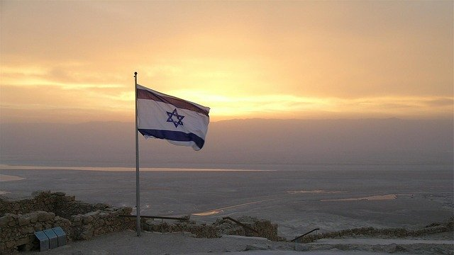 Israel lanseaza propria sa moneda virtuala nationala