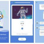 Microsoft are o aplicatie cu inteligenta artificiala pentru limba chineza