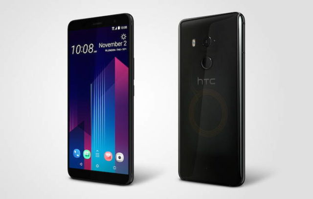 Smartphone-ul HTC U11+ a fost anuntat oficial cu margini mai subtiri